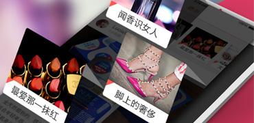 购物商城福彩3d预测建设解决方案
