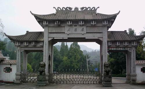 衡阳岣嵝峰旅游景区