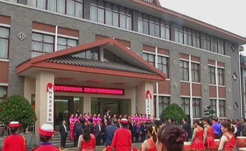 衡阳市老干部活动中心