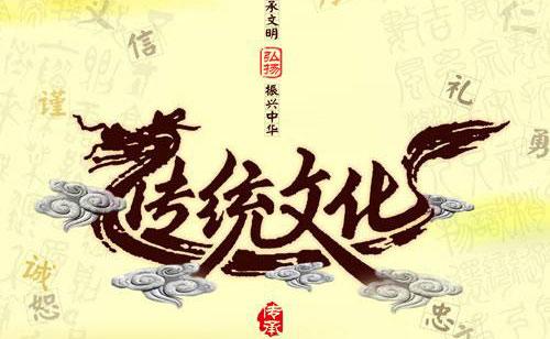 衡阳市传统文化促进会